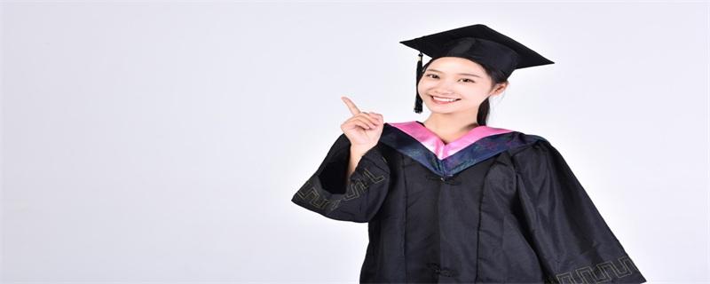 报读中国人民大学在职研究生课程班需要满足哪些条件.jpg