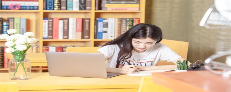 中国人民大学在职研究生外地学员怎么上课?.jpg