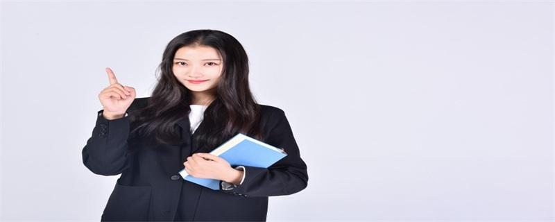 中国人民大学在职研究生值得报考吗?.jpg